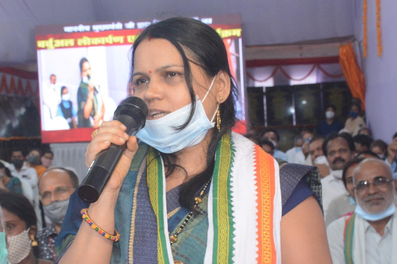 जांजगीर-चांपा : राजीव गांधी किसान न्याय योजना का हुआ विस्तार