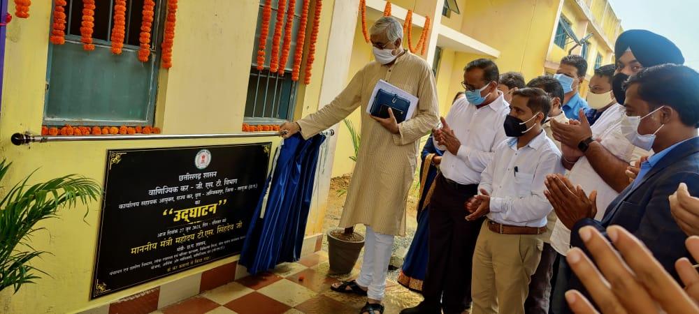 अम्बिकापुर : कार्यालय परिसर में हरियाली बढ़ाने गार्डन विकसित करें- श्री सिंहदेव
