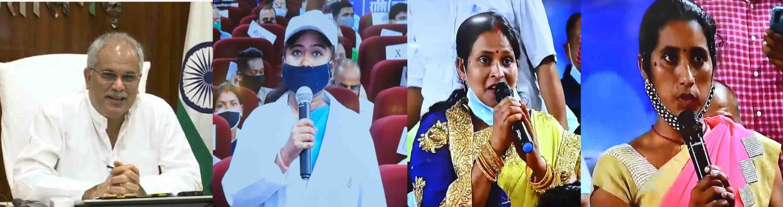 धन्य है आपका मुख्यमंत्री जी, जो हमारे हाथों में काम देकर गरीबी दूर किया... : सीता, गीता और हीना की बानगी सुन मुख्यमंत्री ने दी बधाई