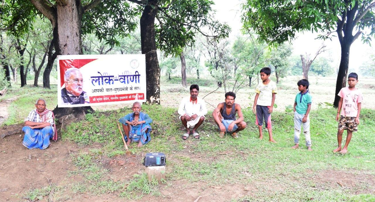 अम्बिकापुर: किसानों की आवाज की खनक बताते है हमारे काम की दिशा - मुख्यमंत्री श्री बघेल