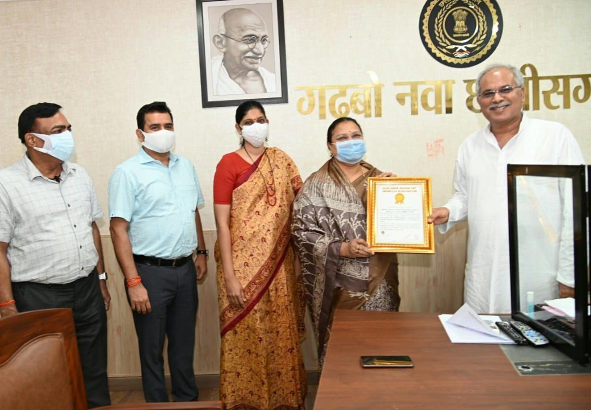 रायपुर : अंतर्राष्ट्रीय योग दिवस : छत्तीसगढ़ का वर्चुअल योग मैराथन गोल्डन बुक ऑफ वर्ल्ड रिकॉर्ड में शामिल: वर्चुअल योग मैराथन में सर्वाधिक पंजीयन के लिए मिला अवार्ड