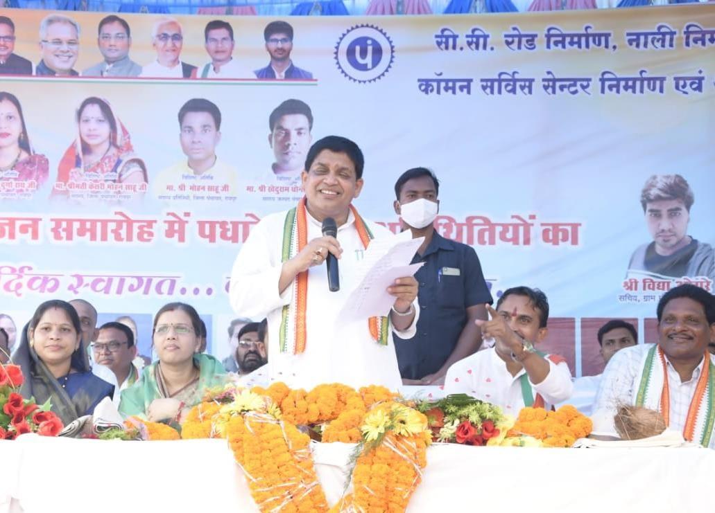 रायपुर  : विकासकार्यों से दिखेगी आरंग की नई तस्वीर : मंत्री डॉ डहरिया