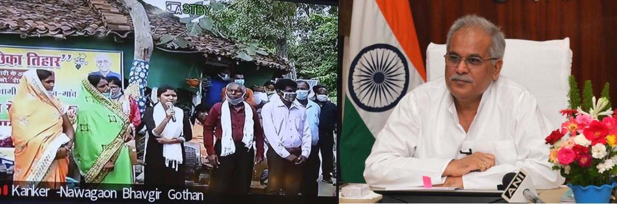 रायपुर : गंगा जमुना समूह की महिलाओं ने लाख उत्पादन से कमाए 7 लाख रूपये