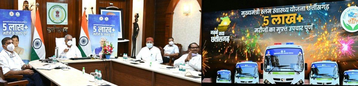 रायपुर : मुख्यमंत्री शहरी स्लम स्वास्थ्य योजना से हुआ पाँच लाख मरीजों का उपचार: मुख्यमंत्री श्री बघेल ने स्टाफ को किया सम्मानित