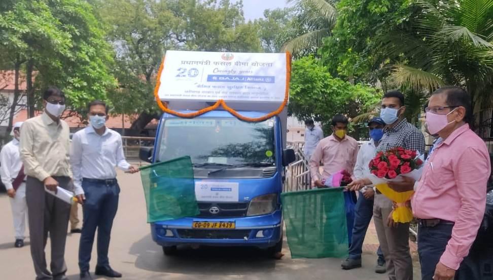रायपुर  : आजादी का अमृत महोत्सव के तहत फसल बीमा सप्ताह का शुभारंभ
