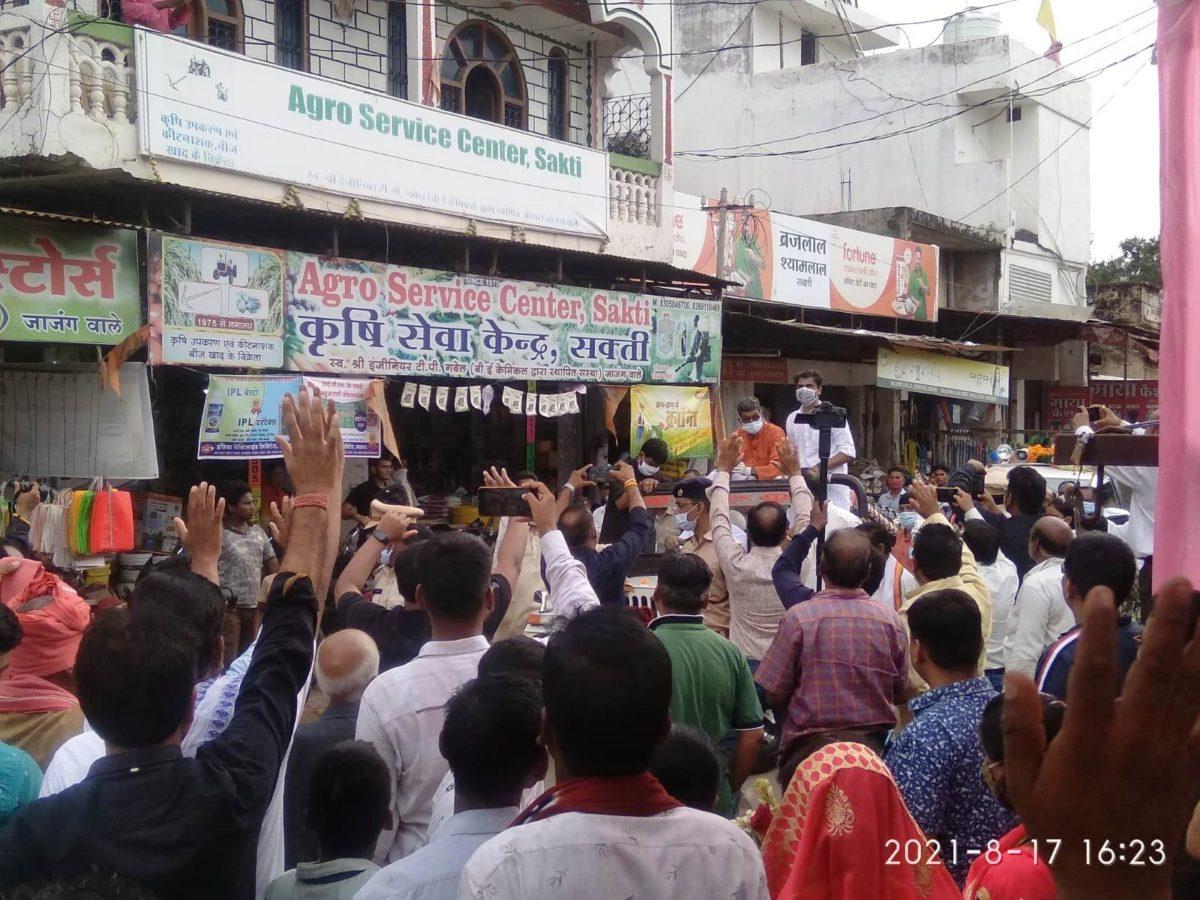 जांजगीर-चांपा :   सक्ती को राजस्व जिला बनाने की घोषणा पर हर्ष का माहौल :  विधानसभा अध्यक्ष डाँ महंत के  नगर आगमन ऐतिहासिक भव्य स्वागत :  युवाओं ने निकाली बाइक रैली
