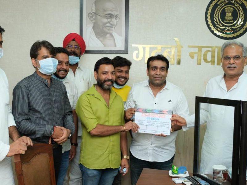 रायपुर : छत्तीसगढ़ में फिल्म निर्माण को बढ़ावा देने हरसंभव पहल: श्री बघेल