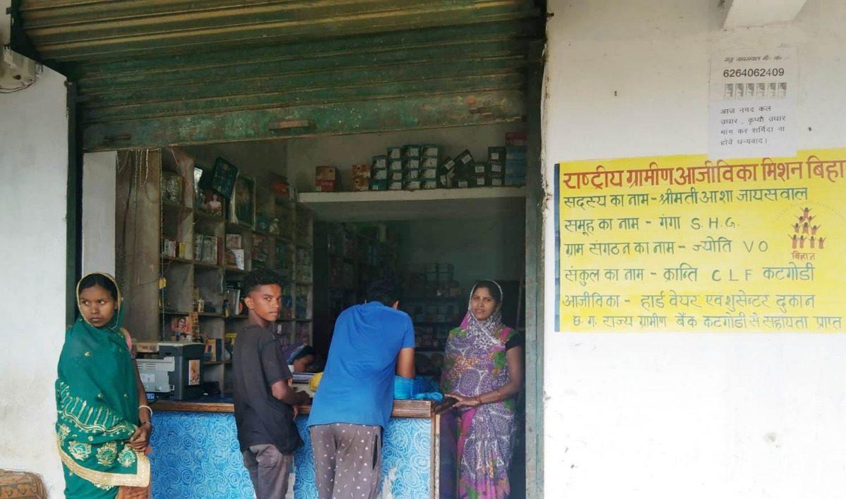 रायपुर : स्वरोजगार से आशा को मिली आत्मनिर्भरता की राह में आगे बढ़ने का अवसर