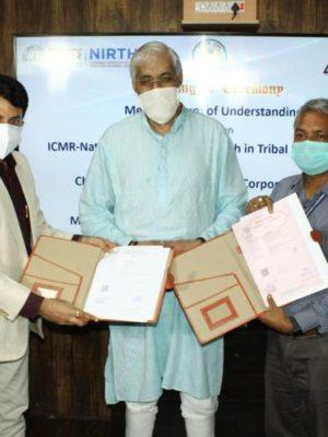 रायपुर : पाटन विकासखंड के झीट सामुदायिक स्वास्थ्य केंद्र में बनेगा ग्रामीण स्वास्थ्य अनुसंधान इकाई