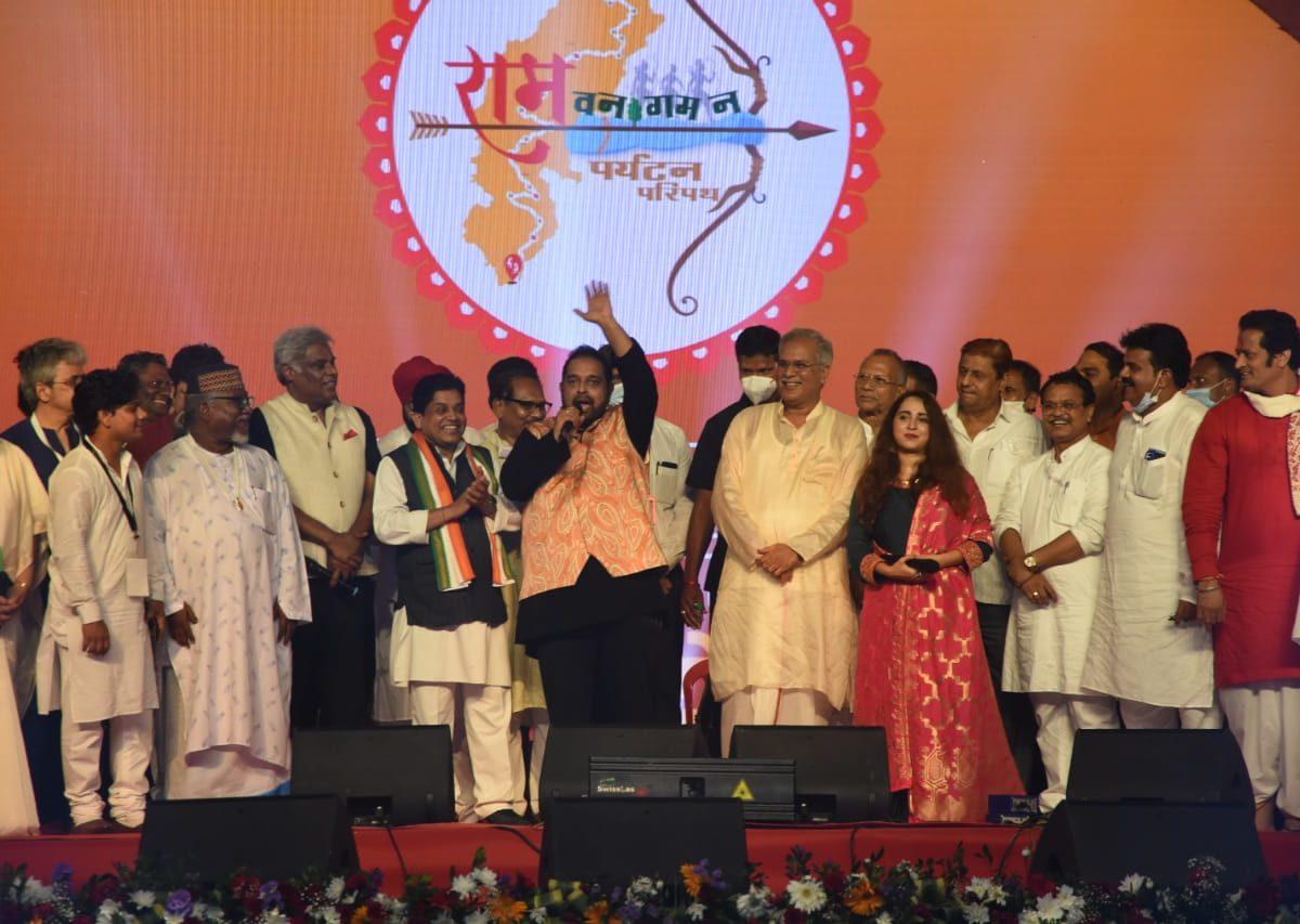रायपुर : शंकर महादेवन के बोलो राम-राम गीत पर दर्शकों के साथ थिरक उठे मुख्यमंत्री भी