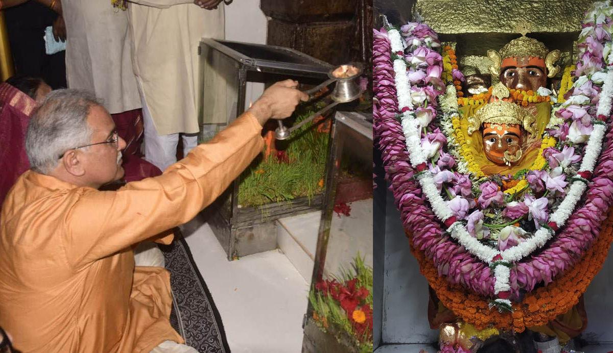 रायपुर : मुख्यमंत्री श्री भूपेश बघेल ने रतनपुर के मां महामाया देवी मंदिर में पूजा अर्चना की