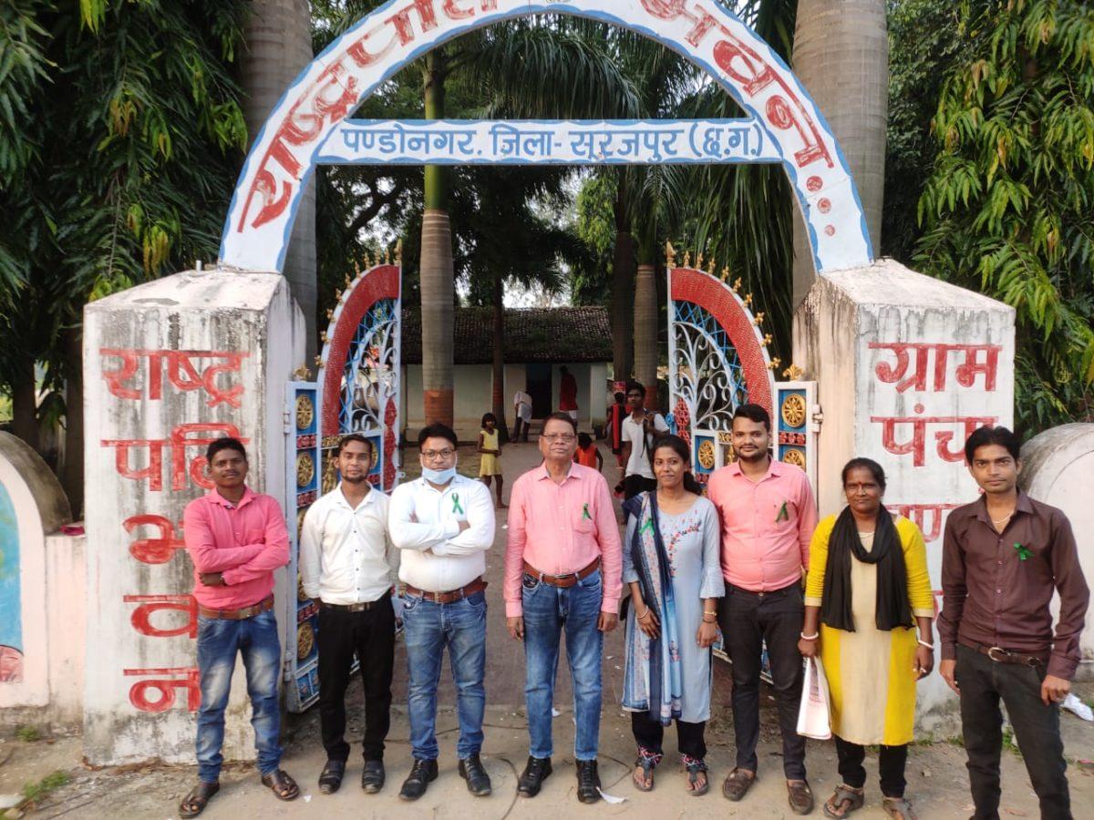 सूरजपुर : पंडोनगर राष्ट्रपति भवन में हुआ विश्व मानसिक स्वास्थ्य दिवस पर ग्राम चौपाल का आयोजन