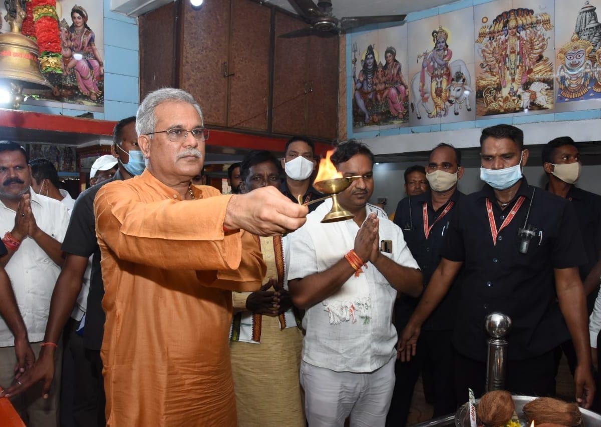 रायपुर  : जैसे काशी में भगवान शिव और माँ अन्नपूर्णा एक साथ, वैसे ही कौही में माँ काली और भगवान शिव एक साथ :मुख्यमंत्री पहुंचे राम कौही, दर्शन का लिया लाभ, लिफ्ट इरिगेशन परियोजना भी देखी